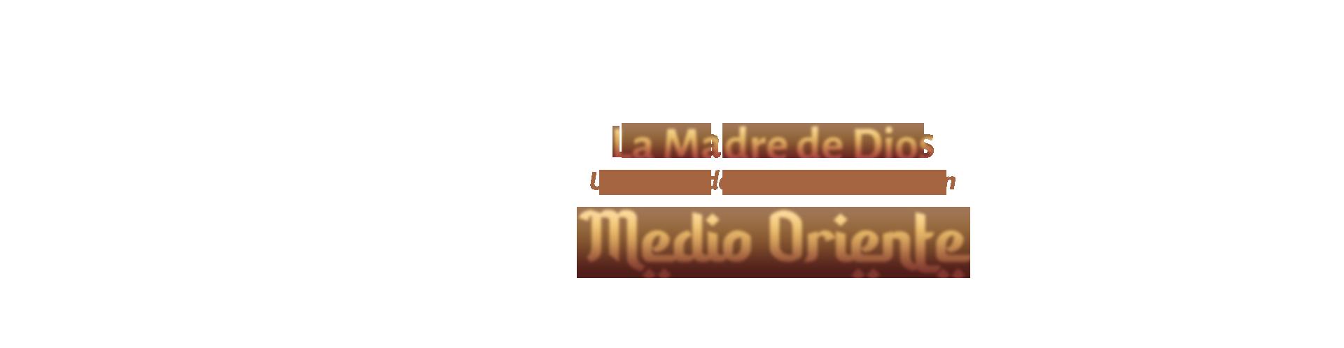21.05.15_pedido_oracion_medio_oriente_banner_subtitu_esp_ir.png