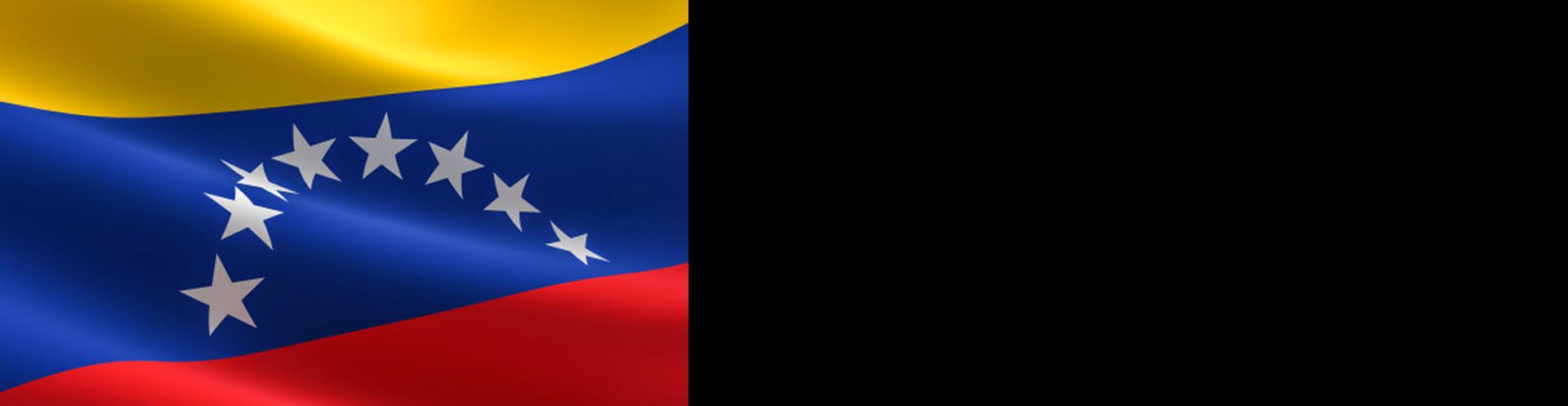 banderabase_destacado.png